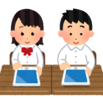 (2020/01/23)緊急のお願い!古いiPadを無料または激しい廉価で譲ってくれる方おられませんか(自学型学習塾で使用します)